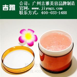 护肤品胶原蛋白图片/护肤品胶原蛋白样板图 (2)