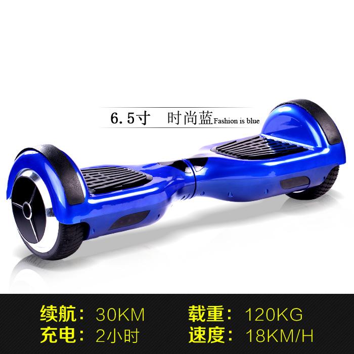 6.5寸蓝牙跑马灯两轮思维车,双轮平衡车,电动滑板车体感车摄位车