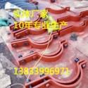吊环螺母3010301图片