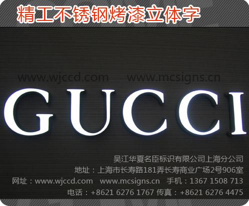烤漆树脂LED发光字、上海烤漆树脂LED发光字、上海烤漆树脂LED发光字质量、上海烤漆树脂LED发光字价格