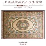 花园式设计挂毯/地毯 民族风波斯经典花园式设计手工真丝挂毯/地毯