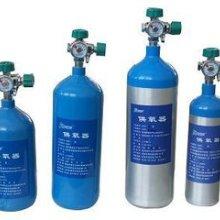 氧气价格 佛山气体 氧气厂家直销 哪里有氧气出售