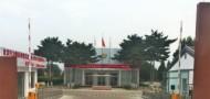 北京兴力通达科技发展有限公司东花园培训中心