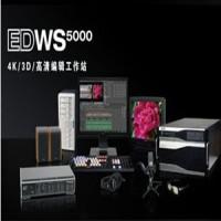 供应传奇雷鸣EDWS5000非编传奇雷鸣非线性编辑系统EDIUS