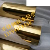 销售 304不锈钢拉丝钛金圆管63*1.9