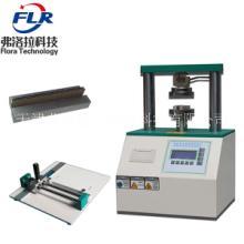 纸板边压试验机 粘合强度测试仪 纸板压缩试验机 检测设备优质供应商
