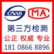 湖北武汉餐饮行业油烟排放检测服务图片