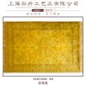 """波斯复古老丝毯-""""软黄金""""地毯、挂毯 罕见金黄色波斯中心葵暗花系列收藏挂毯/地毯"""