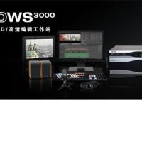 供应传奇雷鸣EDWS3000非编
