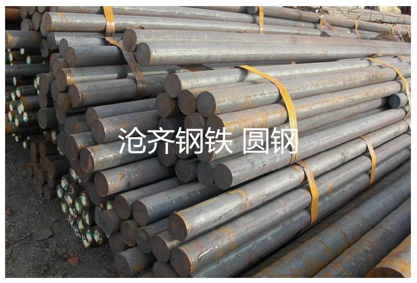 大量现货供应 圆钢 普圆 碳圆 镀锌圆钢 钢筋 螺纹钢 规格齐全 现货充足 欢迎来电