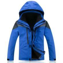 西安羊绒大衣定做价格,西安羽绒棉服定做,西安冬季保安棉服价格批发