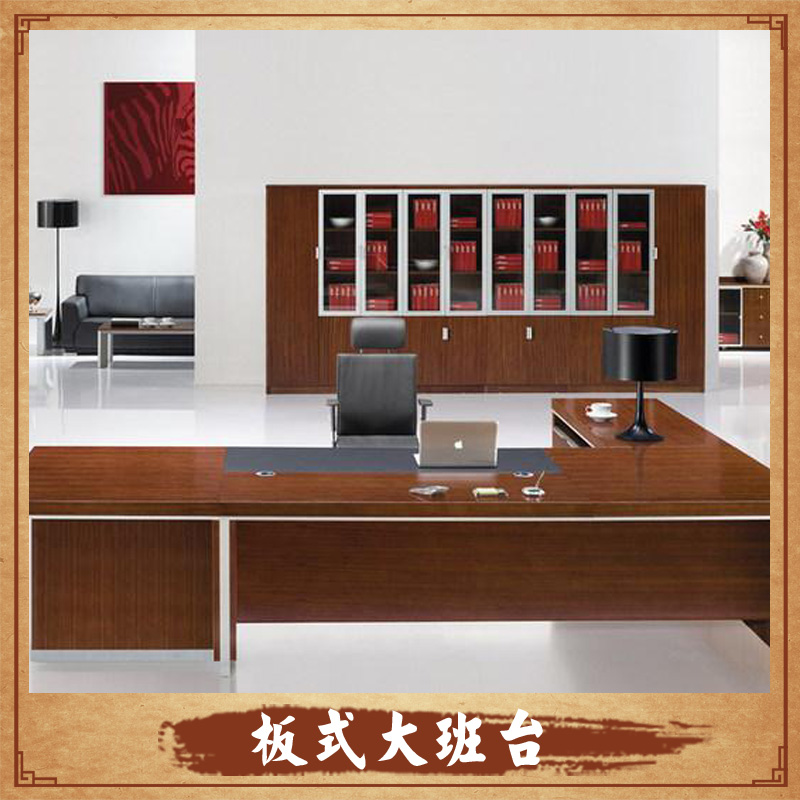 板式大班台 现代钢木组合式板式班台 办公大班桌老板桌 实木烤漆大班台