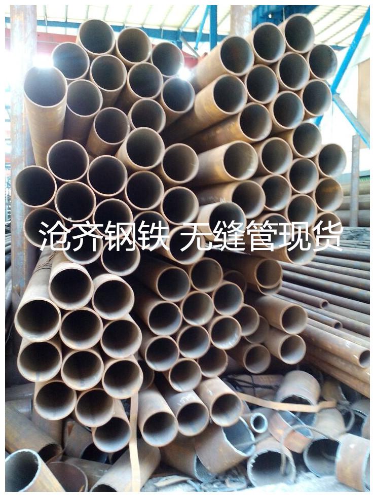大量现货供应 无缝管 无缝钢管 流体管 高压锅炉管 20#45#钢无缝管 规格齐全 价格优惠 欢迎来电