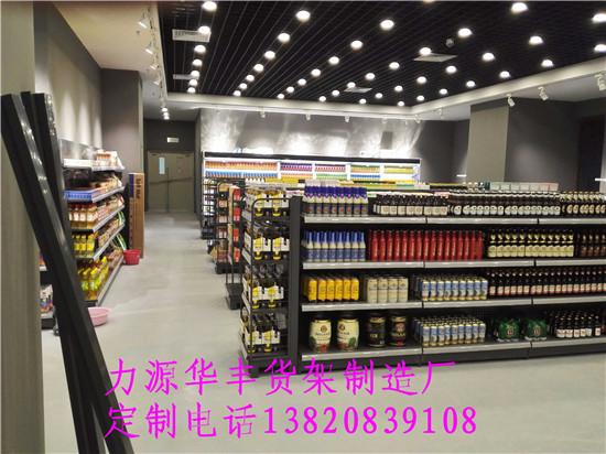 精品超市货架711便利连锁超市货架高档药品超市货架