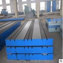 T型槽铸铁平台焊接铆焊铸铁平板检验划线装配测量钳工维修平台