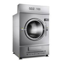 供应快洁龙GDZ-100工业型烘干机品质保证厂价直销批发