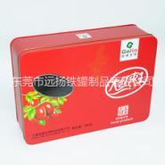 特产大枣包装铁盒枸杞礼盒马口铁盒图片