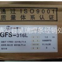 京雷GES-316LA022