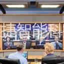 视频会议系统图片