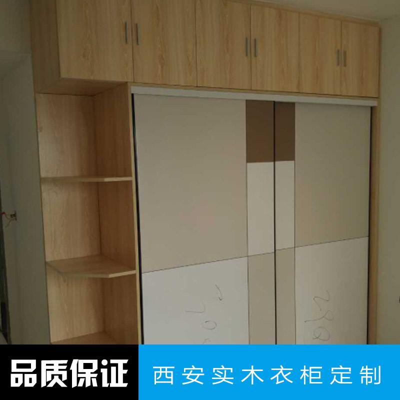 西安实木衣柜定制 实木整体衣柜 实木组合衣柜 实木衣柜 实木推拉衣柜 简易实木衣柜
