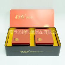 马口铁茶叶套盒两个装套盒礼品盒 遵义红茶叶套装包装盒高档礼品盒