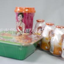 奶排饮料包装POF热收缩膜定制13760235653批发
