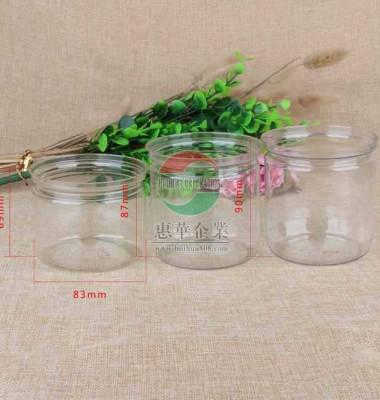 塑料易拉罐图片/塑料易拉罐样板图 (1)