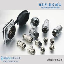 重强3芯4芯5芯6芯插头插座图片