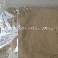 黑胡椒油树脂