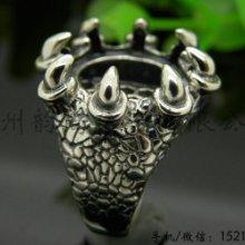 个性活口镶嵌蜜蜡琥珀松石S925纯银戒指银托DIY包镶戒指托定做龙爪复古戒指活口银镶嵌托批发