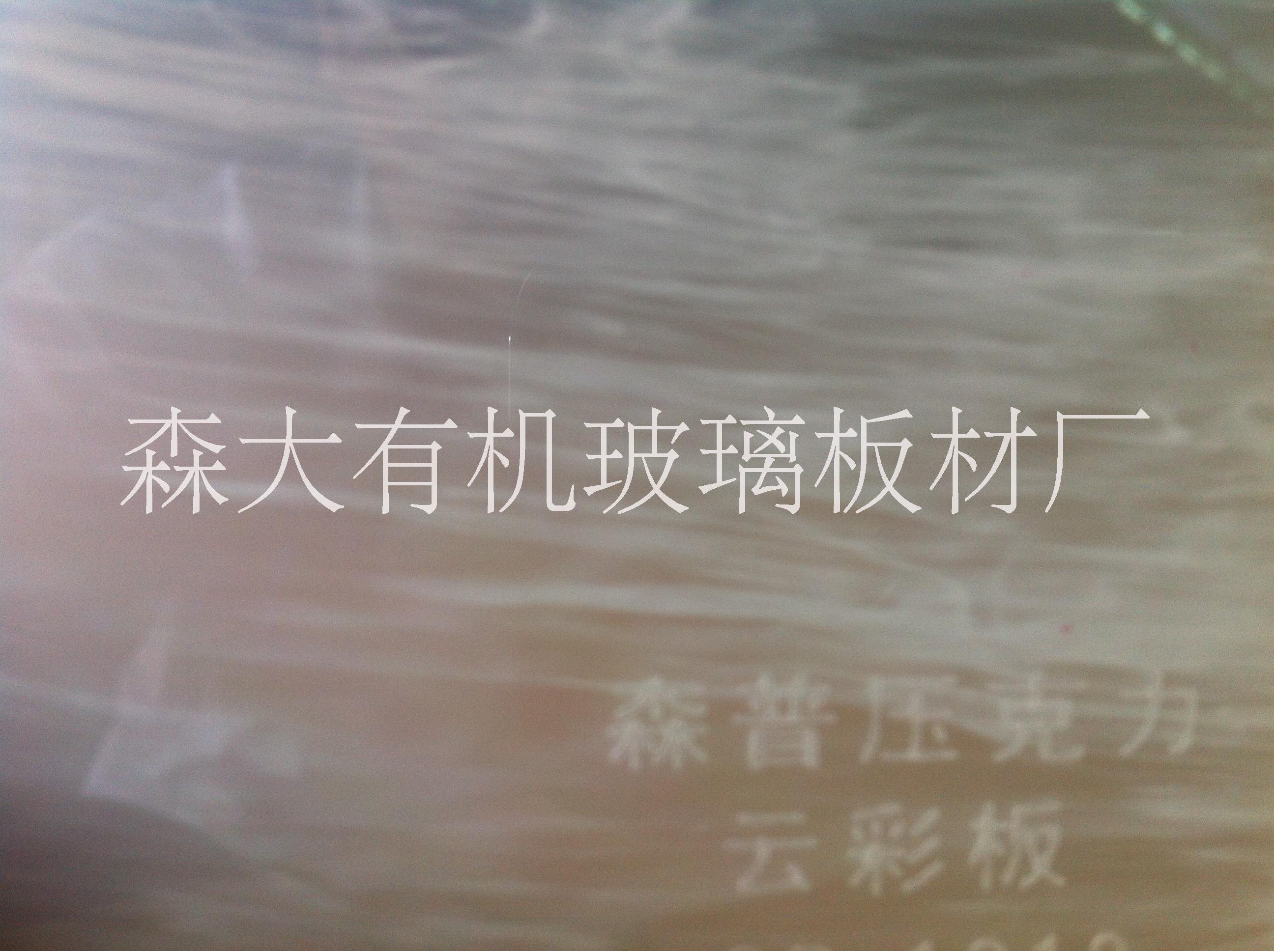 广东佛山亚克力板材 浇注亚克力板材厂家批发