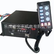 手柄警报器有线警报器ESV-6203警报器车顶灯控制器批发