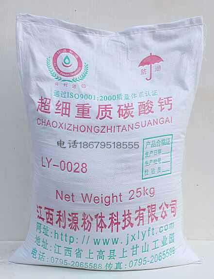 供应造纸专用碳酸钙 江西厂家批发超细碳酸钙 方解石粉批发