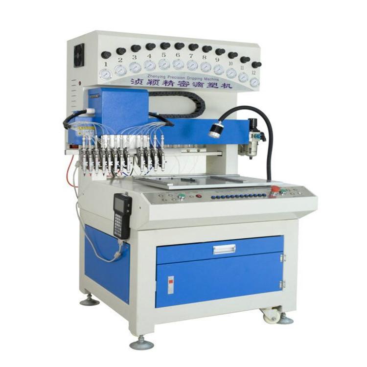 12色自动滴塑机供应商ZY-P08D滴塑机厂家直销