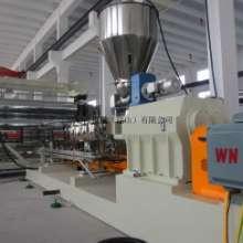 昆山塑料片材生产线