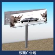 双面广告塔 户外大型广告牌 路边单立柱高炮广告塔 钢结构V型双面广告牌