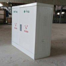 厂家供应大批量 配电箱价格 批发 供应 厂家直销批发