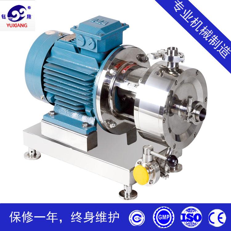 管线式高剪切分散乳化泵 釜用乳化剪切机 均质乳化头 高效乳化头