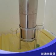 人工量雨器图片