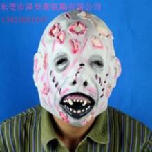 东莞厂家供应聚氨酯高回弹万圣节面具、鬼脸面具、舞会面具组合料 聚氨酯万圣节道具组合料批发