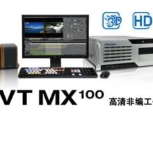 供应雷特VideoStar-350雷特非线性编辑系统