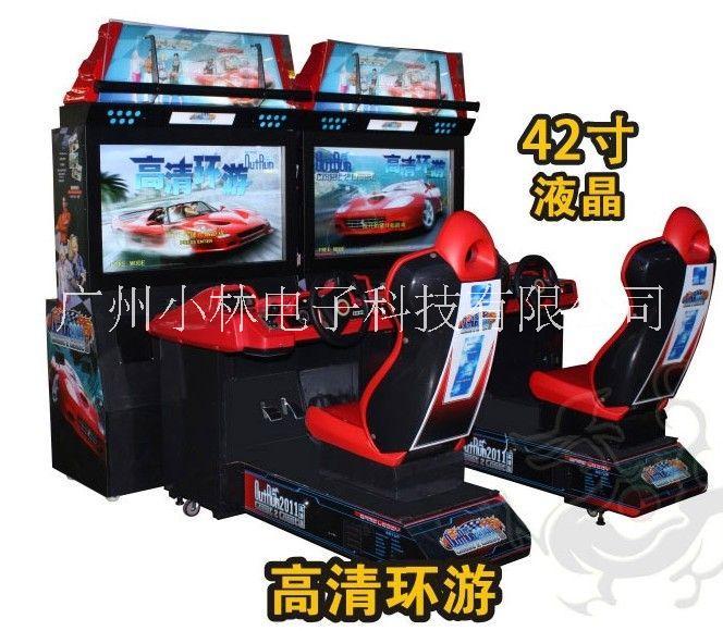 辽宁大型环游赛车游戏机多少钱一台_一呼百应