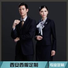 西安西服定制 男式休闲西装韩版 韩版西装男 西服女套装 休闲西服
