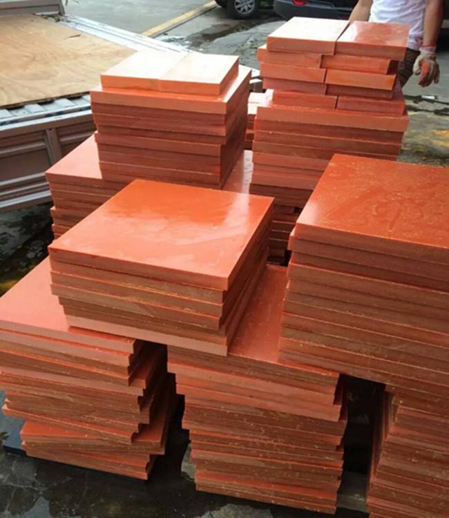 钜橡橘红电木板厂家直销批发