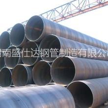 主营焊管、镀锌管、架管、螺旋管、轮扣脚手架、钢跳板及钢管配件批发