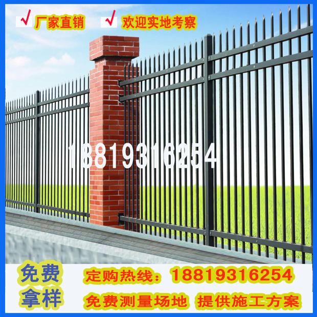 云浮护栏生产厂家 阳江锌钢围墙栅栏厂 河源钢管栏杆定做