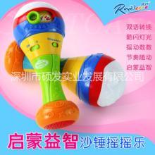 儿童益智摇摇乐婴幼儿中英双语沙锤音乐玩具批发