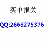 南京女鞋出口买单报关怎么办理,南京瓷砖出口买单报关