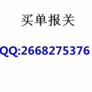 深圳提供鞋子出口买单报关,深圳女鞋出口买单报关怎么办理