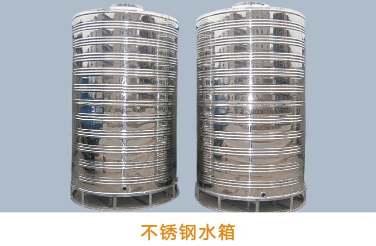 保温水箱价格_马桶水箱漏水维修价格_暖风水箱价格